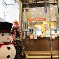 清潔なプライベート空間で漫画もネットも楽しめる!河原町三条の【NetCafe CoCoNe】に行ってきた!