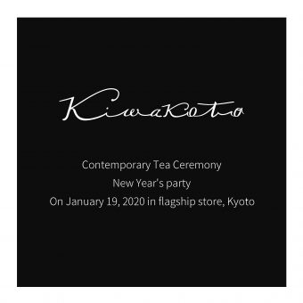 Kiwakoto-Contemporary Tea Ceremony