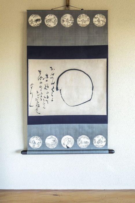 細見美術館 飄々表具―杉本博司の表具表現世界―