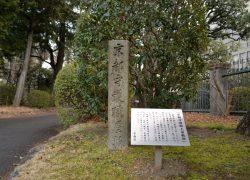明治維新の一部始終を目撃していた松平容保。ひたすら朝廷と幕府につくした京での6年間