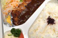 テレワークはしっかりランチでリフレッシュ!「グリルにんじん」の日替わり洋食弁当