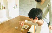 梅体験専門店「蝶矢」から、梅シロップが作れる【小学生 蝶矢梅キット】が通販で登場!