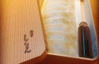 お家で水餃子を!先斗町「しゃんたん」のテイクアウト!
