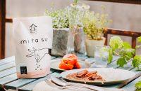 忙しい方の強い味方!宇治生まれの「mitasu」がちょっと贅沢な時短料理を応援!
