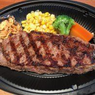 お肉を食べてスタミナつけよう!「いきなりステーキ」のテイクアウトでガッツリ満腹ランチ!