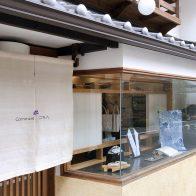 《初心者でも・ベテランでも きものライフのお愉しみ》~Common こもん(こもん こもん)で楽しむ四季の京都~