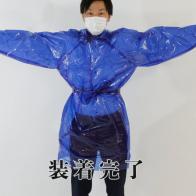 京都から:メイド・イン・ジャパンの緊急用医療ガウンを作る!