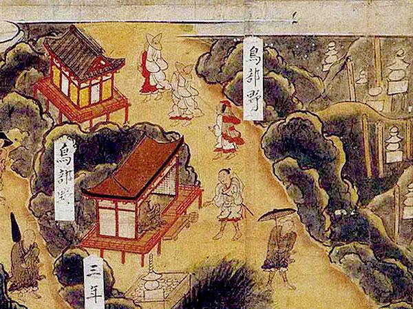 まいまい京都【ライブ配信】考古学者・山田先生の白熱教室!<死者の都市>京都の墓制史