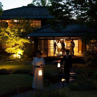 無鄰菴 お香薫る夏のてぶら夜カフェ -京都の限定公開の日本庭園で冷抹茶をどうぞ-