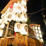 リモートで愉しむ山鉾巡行2020デジタル祇園祭、スタートです!