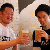クラフトビール TOJI CRAFT「GOBAN」、満を持して誕生!!京都駅「CRAFT & PIZZA 100K」でお楽しみあれ!
