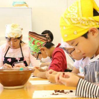 京エコロジーセンター カカオ豆からチョコレートを作ろう!