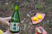 第11回 〝白露(はくろ)〟に「重陽の菊酒と百合根餡くだもの取り合せ」を