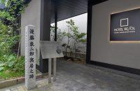 大政奉還の立役者、後藤象二郎が京都で滞在した「壺屋」跡。龍馬との濃い10カ月で時代を動かす!