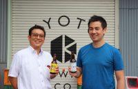 秒でジャケ買い!飲んだらハマる!京都醸造のクラフトビールを満喫~!