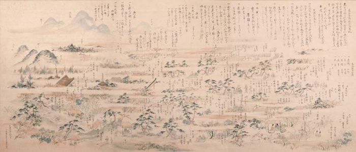 茶道資料館 秋季特別展「北野大茶湯―天正から現代へ―」