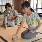 京都市内小・中学生向け オンライン日本文化教室 「茶会を自分でやってみよう!席主に挑戦!」