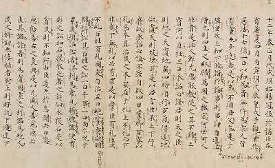 京都国立博物館 日本書紀成立1300年記念 特集展示 国宝「日本書紀」と東アジアの古典籍