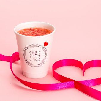 梅体験専門店「蝶矢」 バレンタインシーズン限定ドリンク 「ほっと梅いちご」を期間限定販売