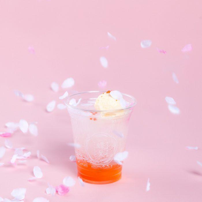 梅体験専門店「蝶矢」 お花見気分を味わえる!春限定ドリンク 「梅桜クリームソーダ」を期間限定販売