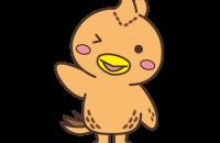 京都市伏見区 深草地域の情報誌「ふかくさ暮らし」が完成!