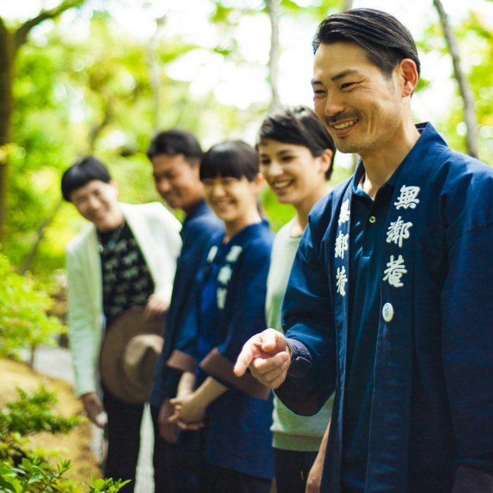 庭師と庭園スタディー☆2021(全6回) ①「庭そうじの極意」~手ぼうきを使って落ち葉掃除、枯れ枝除去~