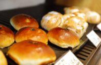 深草のあんこに誘われて~【ジュリコのお店のかのこあんぱん】「当たりがいっぱいのガレット・デ・ロワ」みたいな幸せパン