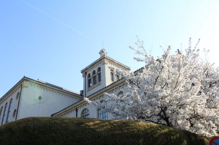 京都大学人文科学研究所附属東アジア人文情報学研究センター