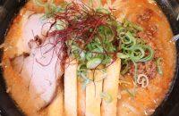 【チャイニーズ きんちゃん】「吃尽好吃」深草の町中華編:はじめていただく酒粕担々麺で、体ポカポカ味はしっかり中華!