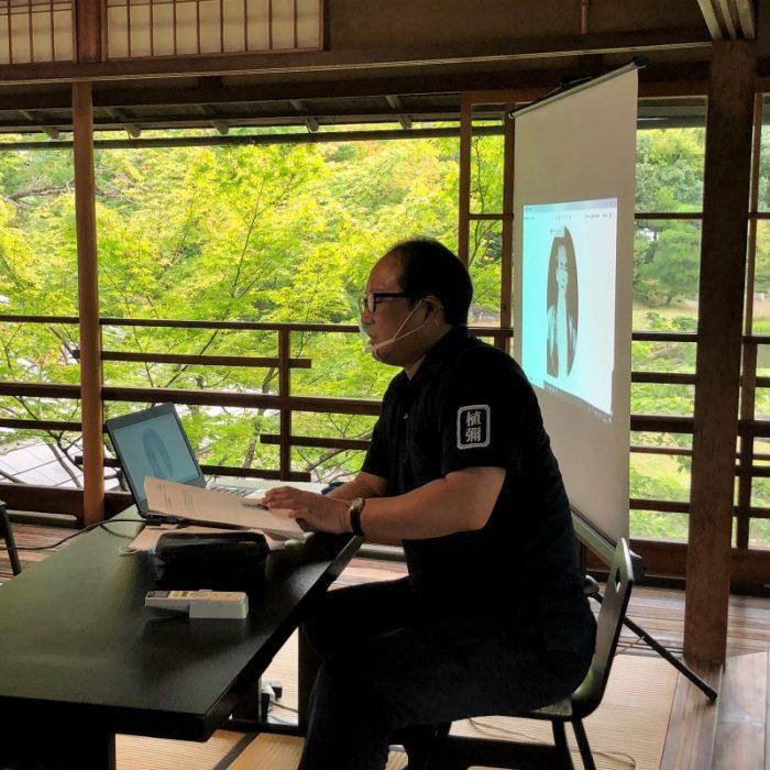無鄰菴 特別連続講座 日本の文化財はどのように保存、活用されてきたか 第4回~文化財がつくった「日本らしさ」ー博物館施設による文化財保存と地域社会~