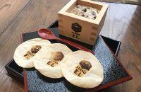 京都駅八条口すぐ、ホテル エルシエント京都のスタンディングバー「スタンドEL(エル)」の内覧会に潜入してきた!