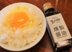 【RUTUBO燻製工場】熊野神社裏に秘かにOPEN!祇園のRUTUBOの味がここでも!