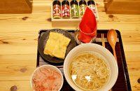 第7回 至高の無添加うま味調味料!!  美味しさへの近道を見つけた「京都祇園 侘家古暦堂(わびやこれきどう)」さん の「うま味増し粉 うま味(み)さん」