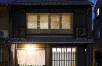 【紡(つむぎ)  伏見稲荷別邸】深草の一棟貸し京町家でお泊り旅気分、テレワーク疲れも発散!