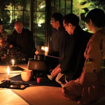 初開催!  瓢亭×無鄰菴×能  名勝庭園で愉しむ京都づくしの「中秋の名月茶会」  with シャトー・メルシャン
