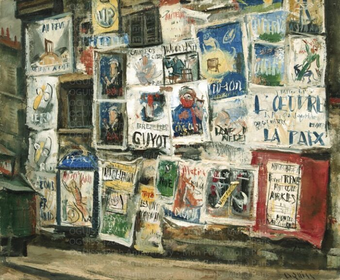 美術館「えき」KYOTO 生誕120年記念 荻須高徳展 ―私のパリ、パリの私―