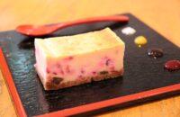 【ホテル エルシエント京都 スタンドEL(エル)】で期間限定販売のチーズテリーヌ4種を食べ比べ!
