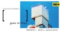 木村華子個展「[       ] goes to Gray 」