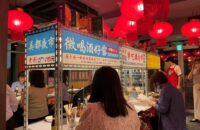 海外旅行に行かなくても、アジア各国の料理を本場さながらに味わえる 京都初のアジアン屋台『熱烈観光夜市』が四条烏丸に新規オープン!